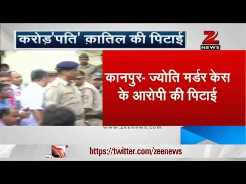 Kanpur: Lawyers beat up Piyush accused of wife's murder