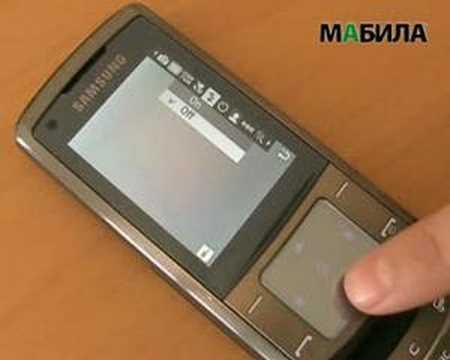 Samsung U900 Soul - видеообзор