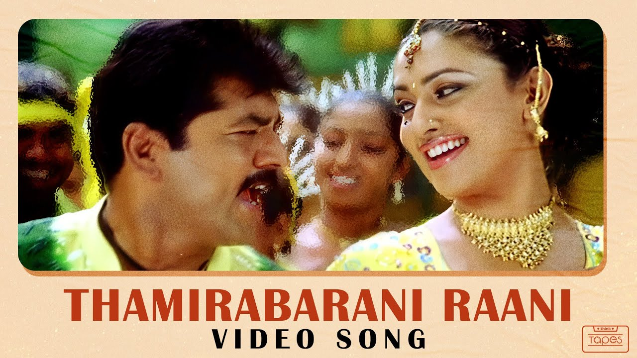 Thamirabarani Raani Video Song   Ayya   Sarath Kumar, Nayanthara   Hari   Bharadwaj   K. Balachander