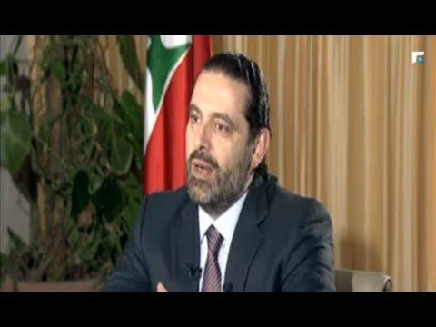 Inter-views 12/11/2017 حلقة خاصة مع الرئيس سعد الحريري