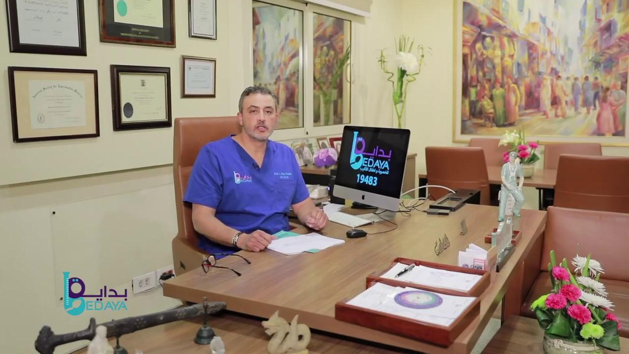 حلقة جديدة مع دكتور اسماعيل ابو الفتوح ردا على تسألات انتشرت على صفحه الفيس بوك