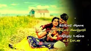 இடுப்போடு அழகான மடிப்போடு💖Sakkarakatti sakkarakatti Lyrics song 💕WhatsApp status tamil💗Sam videos