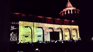 Коломенский Кремль(29.08.2013)(Лазер шоу!, 2013-08-30T15:33:55.000Z)