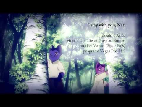 I stay with you, Neri /Arisu/