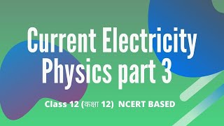 Current Electricity | Physics | Chapter 3 part 3 | Class 12