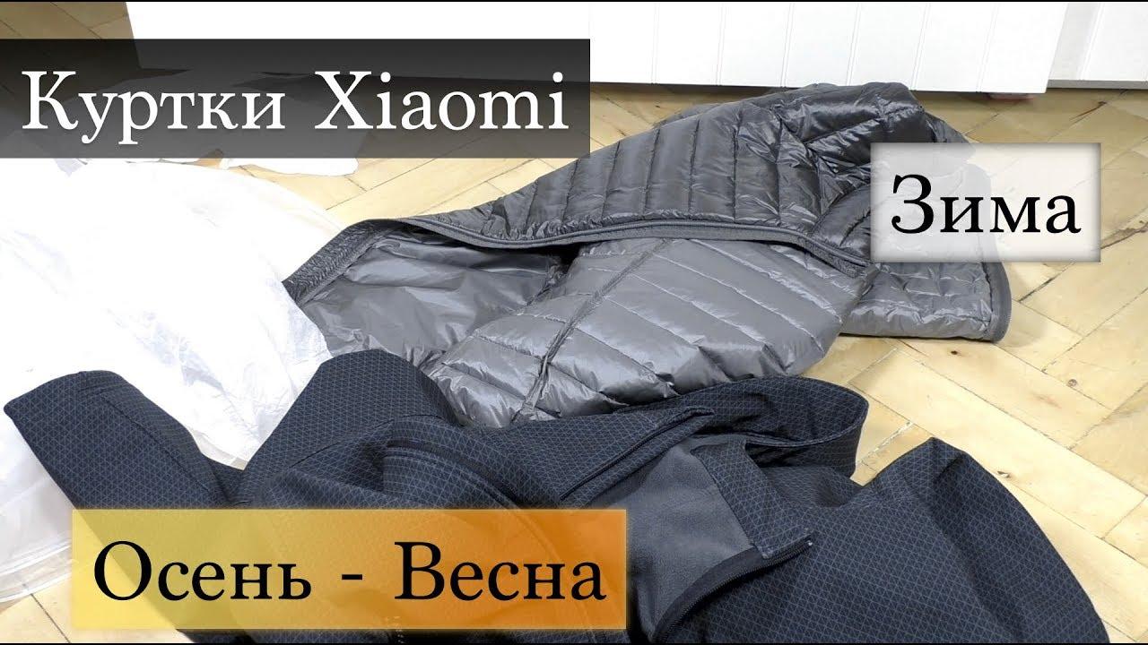 Пальто и курткипальтокурткипуховики и паркизамшевая и кожаная верхняя одеждажилетынатуральный и искусственный мехветровкиплащи. Цена: