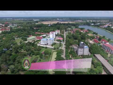 ภาพมุมสูงมหาวิทยาลัยราชภัฏอุบลราชธานี
