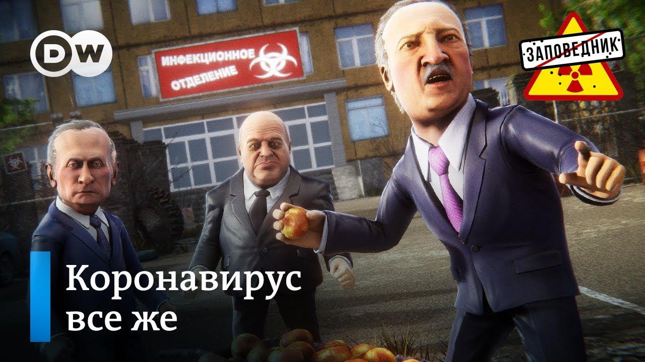 Коронавирусный кризис. Путин и Эрдоган договорились. Бюджетные игрушки –