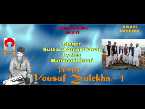 YOUSUF ZULEKHA PART 1  SINGER GULZAR AH GANAI  FROM RAVIMECH STUDIOS