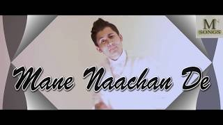 The Haryanvi Mashup Lyrics | Dj Song 2017 | Lokesh Gurjar | Gurmeet Bhadana | Desi King | I am Desi