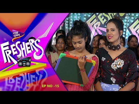 Tarang Music Freshers Ep-15  |  Raja Madhusudandev College,Patia,Bhubaneswar | Tarang Music