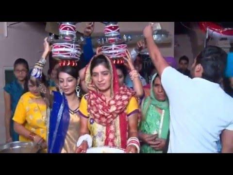 Rajni Wedding Jago - Part 1