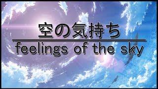 "Sora No Kimochi -""Feelings of the sky"""