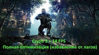 видео Как запустить игры с DirectX 11 на DirectX 10 (Battlefield 4, Crysis 3, The Evil Within)