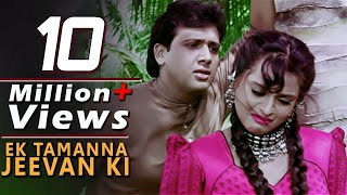Ek Tamanna Jeevan Ki | Full 4K Video Song | Govinda Shilpa Shirodkar | Aankhen