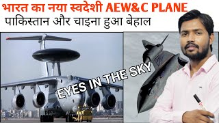 six new awacs for iaf on air india planes || today current affairs || 6 new awacs india