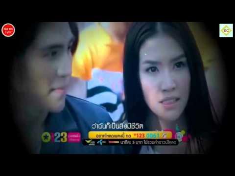 Vợ Người Ta   Phan Mạnh Quỳnh  MV Thái Lan    YouTube
