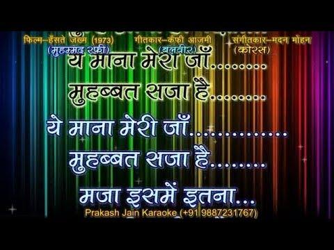 Yeh Mana Meri Jaan Mohabbat Saza +Chorus Karaoke Stanza-3, Scale-G# HIndi Lyrics By Prakash Jain