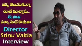 Director Sreenu Vaitla Interview About Amar Akbar Anthony Movie |  Ravi Teja | Ileana  | Film Jalsa
