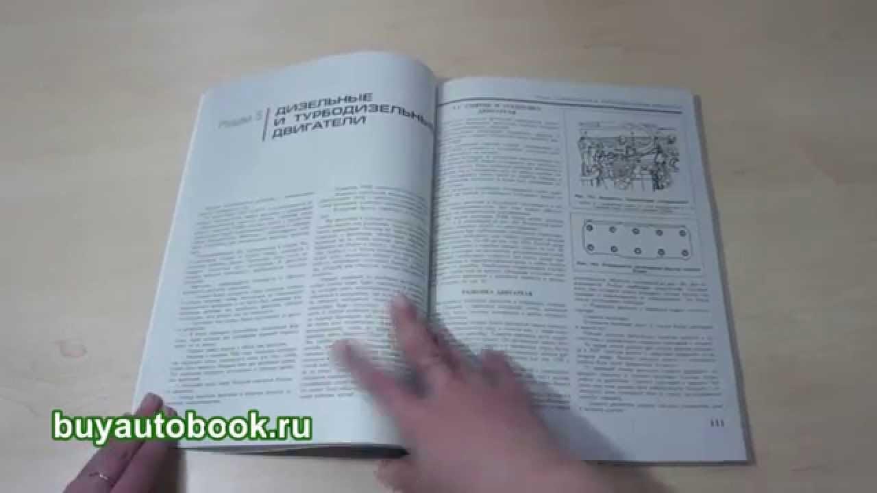 helper eurostart 600 инструкция