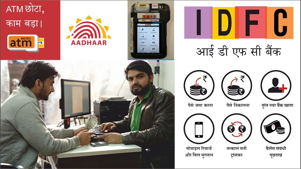 IDFC BANK MICRO ATM POS MACHINE AND AADHAAR BASE PAYMENT AND WITHDRAWAL