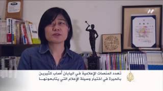 مواقع التواصل تنافس الإعلام التقليدي باليابان