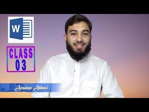 MICROSOFT WORD FOR BEGINNER - CLASS 03 URDU / HINDI
