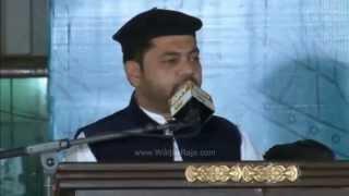 Itikaf City 2015 - Sarwar Hussain Naqshbandi Complete Program HD - 12 July 2015