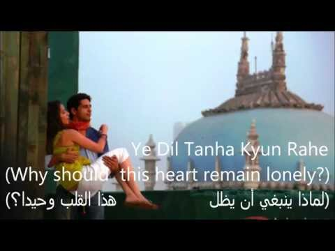 Zaroorat -Song Lyrics (English subtitels+مترجمة للعربية) HD