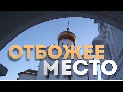 Недвижимость и ремонт в Хабаровске - Site