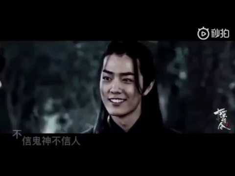 The Untamed -Chinese Drama based on Mo Dao Zu Shi - Progress