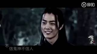 Video The Untamed -Chinese Drama based on Mo Dao Zu Shi - Progress download MP3, 3GP, MP4, WEBM, AVI, FLV Oktober 2019