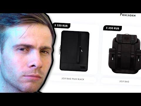 Поясняю за рюкзак JolyBell