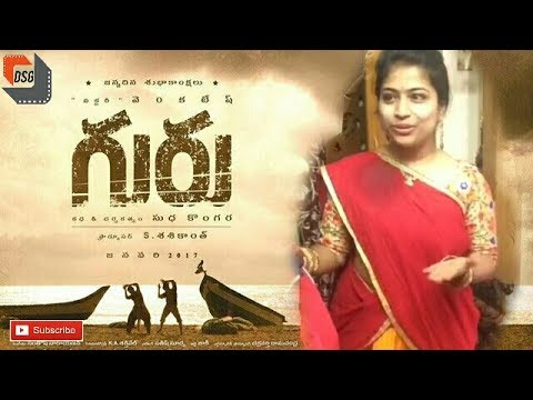 Cute Dubsmash By Archana || Telugu Dialogues
