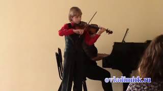 Ш. Данкля. Вариации на тему Меркаданте скрипка Виктор Ковалев