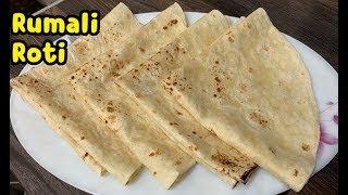 How To Make Rumali Roti By Yasmin's Cooking