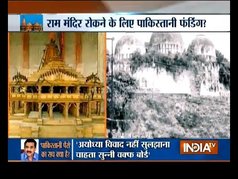 Is Pakistan funding to delay the construction of Ram Mandir in Ayodhya?