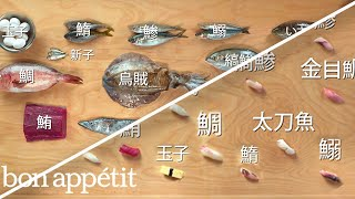 Download How to Make 12 Types of Sushi with 11 Different Fish | Handcrafted | Bon Appétit Mp3 and Videos