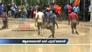 Mud Football Competition in Wayanad