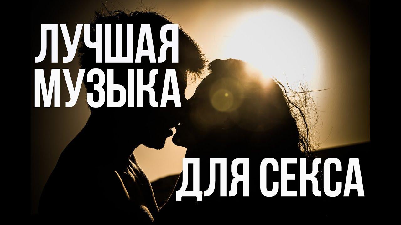 zhestkoe-porno-video-muzika-dlya-seksa-pizda