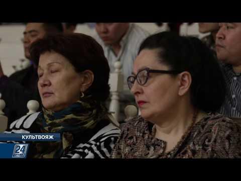 VІ Музыкальный фестиваль имени Нургисы Тлендиева «Өз елім» | Культвояж