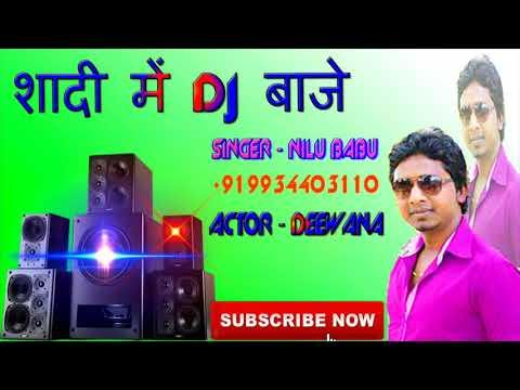 शादी मे DJ बाजे New Khortha Video 2018 // Khortha  Jhumar Song 2018