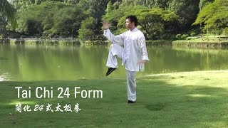 Tai Chi 24 Form (简化24式太极拳)