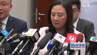 香港《禁蒙面法》压制暴力民主抗议者