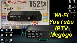 Настройка Wi Fi, YouTube, IPTV, Megogo на Т2 приставке World Vision T62D