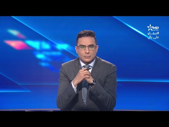 Khalid Tinasti on Al Aoula (in Arabic) Evening News
