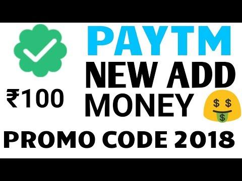 PAYTM NEW ADD MONEY PROMO CODE ₹ 100    2018 APRIL PAYTM ADD MONEY CODE