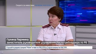 заместитель управления Роспотребнадзора по РБ  о новых правилах продажи молочной продукции