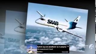видео Авиабилеты Ростов-на-Дону - Ереван дешево, купить билеты на самолет онлайн, узнать цены, стоимость, расписание
