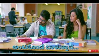 Love is Beautiful. Life is Wonderful..|Ant Ant Love Romantic Song|Super Star.|Upendra,